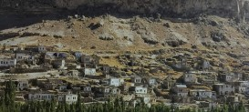 Долина Соганли